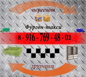 pereezd-gazeli.ru.1