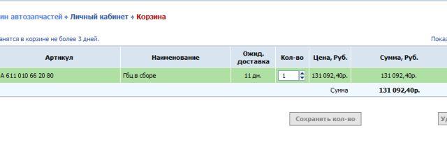 www.exist.ru 2011-3-27 14-12-14
