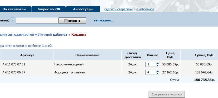 www.exist.ru 2011-3-27 14-2-20