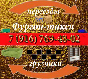 pereezd-gazeli.ru